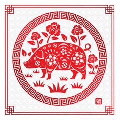 Pig paper cut