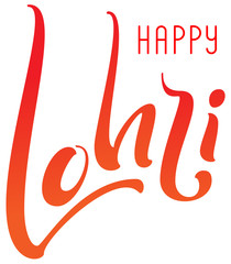 Happy Lohri ornate text for indian greeting card