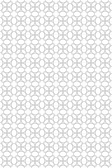 vector seamless pattern with abstract geometric style. Repeating sample figure and line. paper for scrapbook