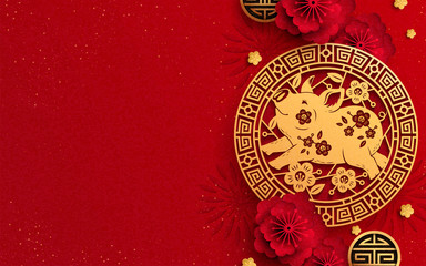 Happy Year Of The Pig design