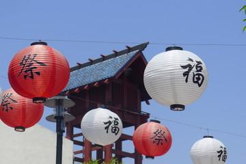 Watchtower and Paper Lanterns at Little Tokyo