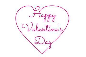 つづり バレンタイン