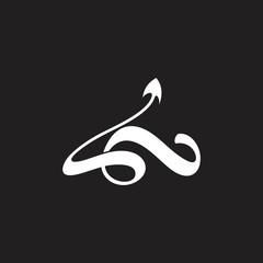 simple ribbon motion arrow up logo vector
