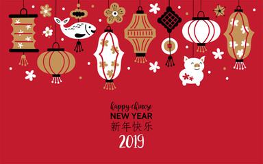 Chinese New Year holiday cute background Fotomurales