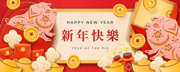 Envelopes with golden coin and pig paper cut for 2019 chinese new year greeting. Clouds and piglet for CNY. Card design for asian holiday celebration with piggy zodiac sign and gold ingot. Festive