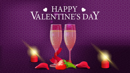 Purple horizontal Valentine's Day greeting card with glasses of champagne