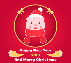 Merry Christmas and Happy New Year 2019. Greeting card. Cute cartoon New Year's pig in a hat. Chinese New Year. Vector icon
