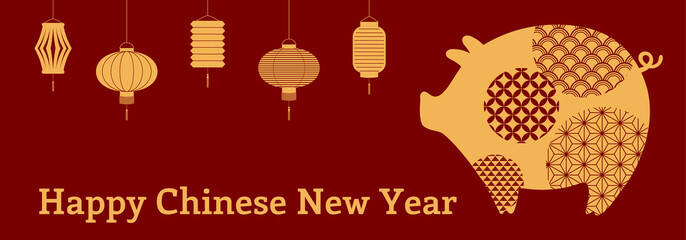 2019 Chinese New Year greeting card with fat pig, lanterns, typography, gold on red background. Vector illustration. Design concept for holiday banner, decorative element.