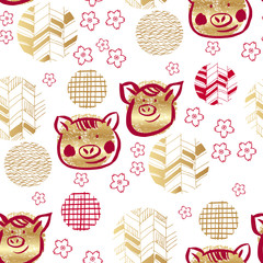 Pig pattern2