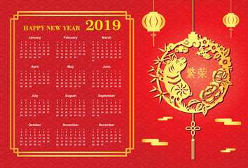 Calendar 2019, Red paper cut pig zodiac, Chinese new year 2019 (Chinese Translation: Prosperity)