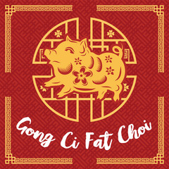 Chinese New Year Lunar Festival Gong Xi Fa Coi