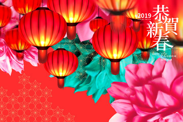 Lanterns and peony new year design