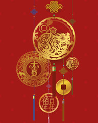Chinese New year of Pig vector illustration background
