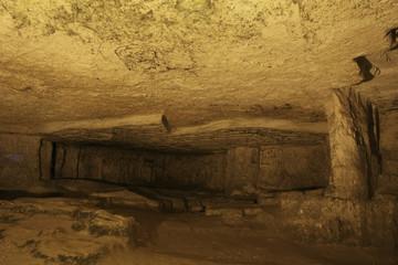 Tsidkiyagu Cave (Zedekiah)