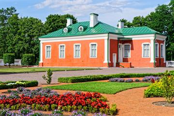 Schloss Katharinental, Tallinn, Estland