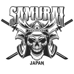 Emblem template with samurai helmet and crossed katanas on grunge background. Design element for logo, label, sign, poster, t shirt.