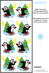 Christmas or New Year visual puzzle: Match the pairs - find the exact mirror copy for every picture of skating penguin and christmas tree. Answer included.