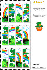 St. Patrick's Day themed visual puzzle with pot of gold, rainbow, green hat and shoes, shamrock quatrefoils: Match the halves of picture cards. Answer included.
