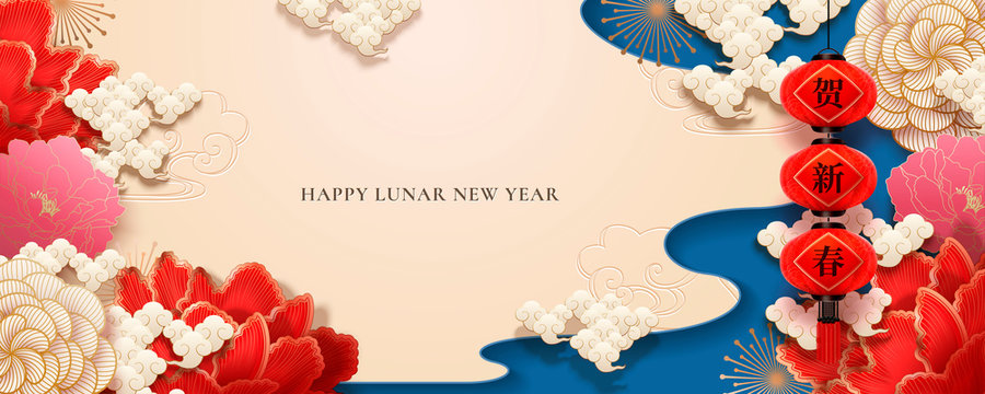Happy lunar year banner
