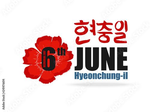 Korean text translate: Memorial Day (6 June) - Hyeonchungil