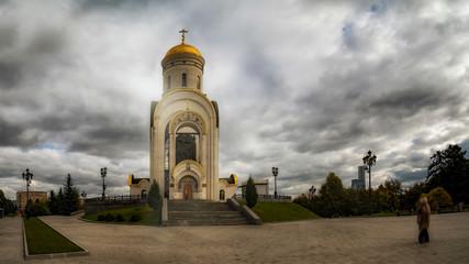 Church of St. George the Victorious on Poklonnaya Hill