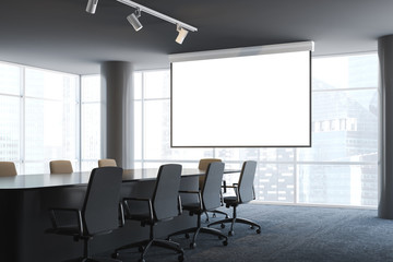 Office meeting room with beige chairs
