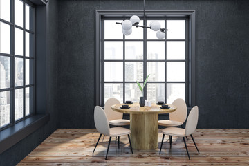 Gray dining room interior, beige chairs