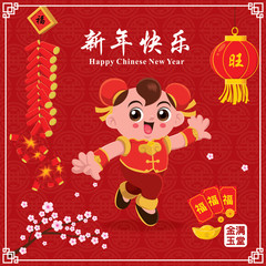 Vintage Chinese new year poster design with boy. Chinese wording meanings: Wishing you prosperity and wealth, Happy Chinese New Year, Wealthy & best prosperous.
