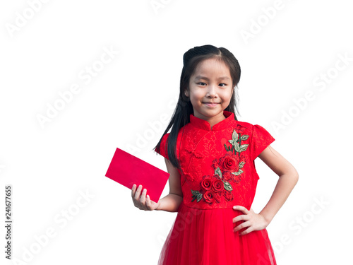 1e77d969788d8 Cute Asian girl in chinese cheongsam and Tradition Chinese dress with red  envelope , Chinese new year concept , white background