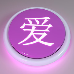 """Pink button, Chinese Symbol """"Love"""" displayed on button, positive action concept, showing affection, love, affirmative, computer button control, 3D Rendering Illustration. Translation: """"Love"""""""