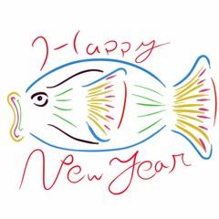 めで鯛 Happy New Year!