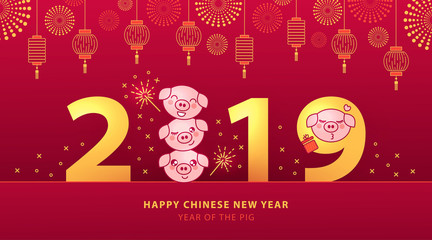 Chinese New Year 2019 red and gold banner, poster or greeting card with cute piglets, traditional lanterns and fireworks. Kawaii style pigs. Symbol of Chinese Year of the pig. Vector illustration.