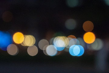 Blurred image of abstract background of lights.
