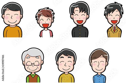 笑顔の男性 イラストアイコン Fichier Vectoriel Libre De Droits Sur