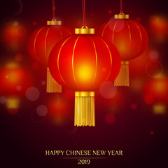 Vector Chinese red traditional hanging paper glowing lanterns on dark background. Happy Chinese New Year realistic decoration holiday banner