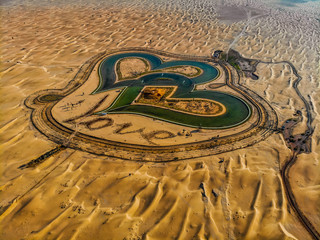 Aerial View of entire Love Lake Dubai at Al Qudra