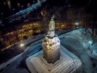 Aerial view of st Volodymyr in Kyiv, Ukraine