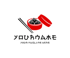Soup dumplings, steamed xiao long bao in steaming basket, logo design. Chinese and Japanese food, hot eating, fast food and east meal, vector design and illustration