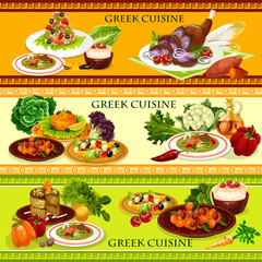 Greek cuisine seafood dishes with rice dessert