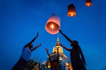 Thai people floating lamp in Yee Peng festival in Chiang Mai,Thailand.