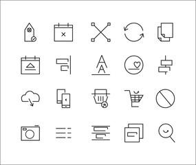 web development new icons