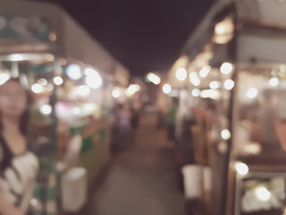 abstract blurred of night market background