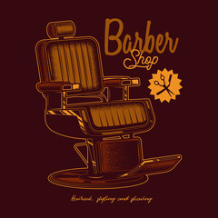 Hairdressing chair in vintage style. Vector poster barbershop.
