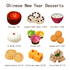 Chinese New Year Desserts Illustration