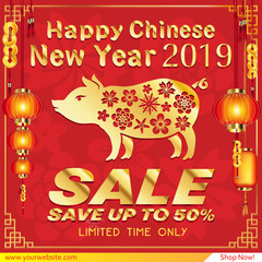 happy chinese new year 2019 sale banner