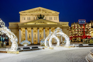 Moscow, Russia, New Year. Christmas. New year's installation at the Bolshoi Theatre.