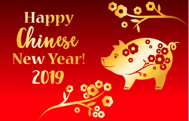 Chinese New Year card. Vector illustration.