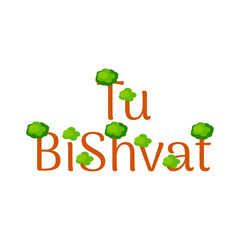 Tu BiShvat. Jewish festival of fruit trees. Event name - trees with green crowns.