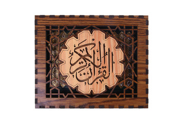 Wooden Quran Box Top
