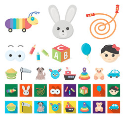 Children's toy cartoon,flat icons in set collection for design. Game and bauble vector symbol stock web illustration.